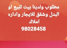 فيلا للايجار بصباح الاحمدللجنة اوحضانه بطن وظهر رواق وارتداد
