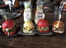 مطلوب شيف برجر Wanted Chef Burger
