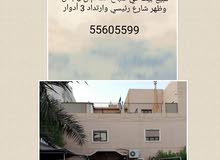Sabah Al-Salem property for sale with More rooms