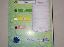جهاز مقاس مستوى الماء داخل الخزان