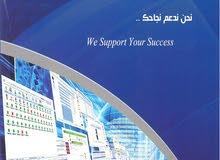 توفر برامج محاسبة لمختلف الأنشطة التجارية