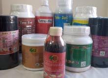 فيتامينات ومنتجات بيطريه للبيع