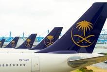 تذكرة طيران على الخطوط السعوديه للبيع درجة اعمال