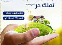 حصرى ارض للبيع بالاقساط بالزاهيه سكنى على شارع الشيخ محمد بن زايد