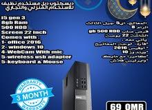 ديسكتوب -كمبيوتر ديل مستخدم نظيف / Used Dell Desktop-Computer-Pc