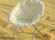Foldable Camping Moon Chairs