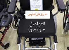 كرسي متحرك كهربائي قابل للشحن
