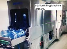 مكاين مصنع مياه شرب