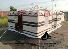 خيمة 4x5