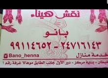 nakhs henna  khidmat manazil