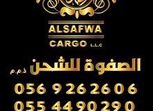 شحن بري من الامارات الي مصر