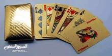 اوراق اللعب الذهبية ( بته )