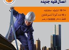 تأسيس شركه و اصدار رخصه في دبي