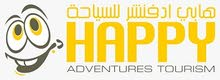 Desert Safari ,Dhow Cruise ,Dubai City tour