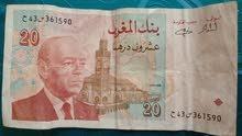 pieces d'argent maroc