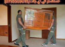 ()شركة الإيمان لنقل الأثاث وخدمات تنظيف