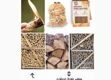 حطب مواقد مستورد firewood