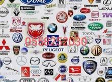 قطع غيار جميع أنواع وموديلات السيارات وأرد خليجي جديد ومستعمل ضمان تركيب توصيل .