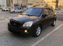 كيا 2009