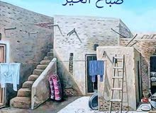 بتدريس القرآن الكريم وتعليم القرآن الكريم