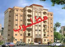 مطلوب عمارة سكنية او مجمع تجاري