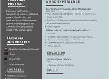 ابحث عن وظيفة في الصحه والسلامة او الموارد البشرية