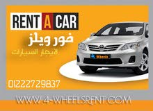 2018 Mitsubishi for rent in Cairo