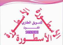 Abu Halifa apartment for rent with 2 rooms