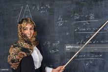 مطلوب فورا ً لمدرسة العزيزية الدولية مدرسين بــ ( قطر ) فى مجالات :