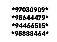 أرقام مرتبة وجميلة اوريدو