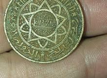 كنبيع 50 فرانك مغربية قديمة تاريخ 1371ه