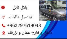 Hyundai H-1 Starex in Zarqa for rent