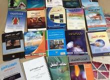 بيع مجموعه كتب رياض اطفال