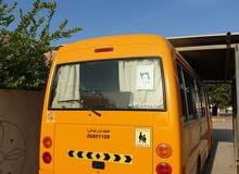 حافلة ميتسوبيشي 25 راكب موديل2016