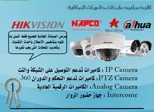 اجود انواع  كاميرات المراقبة Hikvision Dahua