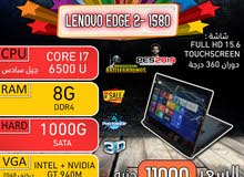 Own a New Lenovo Laptop