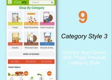 تطبيق سوبر ماركت او عرض منتجات متعدده لهواتف اندرويد