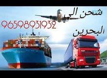 شركة اركون العالميه للشحن  الكويت