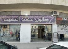 مطلوب حلاق مع خبره جيده لاستلام صالون