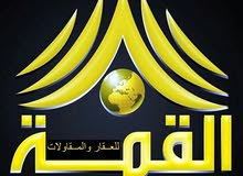 600 sqm  Villa for sale in Baghdad
