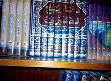 مجموعات كتب للبيع