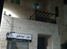 Marka apartment for rent with 2 rooms