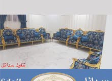 Al Riyadh – A Sofas - Sitting Rooms - Entrances available for sale