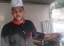 مساعد شف طهي معلم سلطات ملحمه شوي جاج عمل ارز