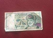 اريد بيع عملة رقمية عمانية