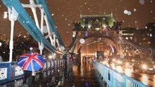 التأشيرة البريطانية الدراسية