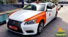 تاكسي توصيل و توصيل طلبات