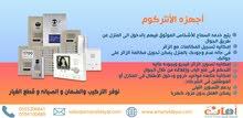 كاميرات مراقبة تطابق شروط البلدية في الرياض
