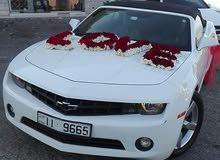 Rent a 2012 Chevrolet Camaro