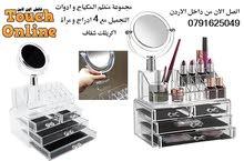 مجموعة منظم المكياج و ادوات التجميل مع 4 ادراج و مرأة اكريلك شفاف Acrylic Makeup